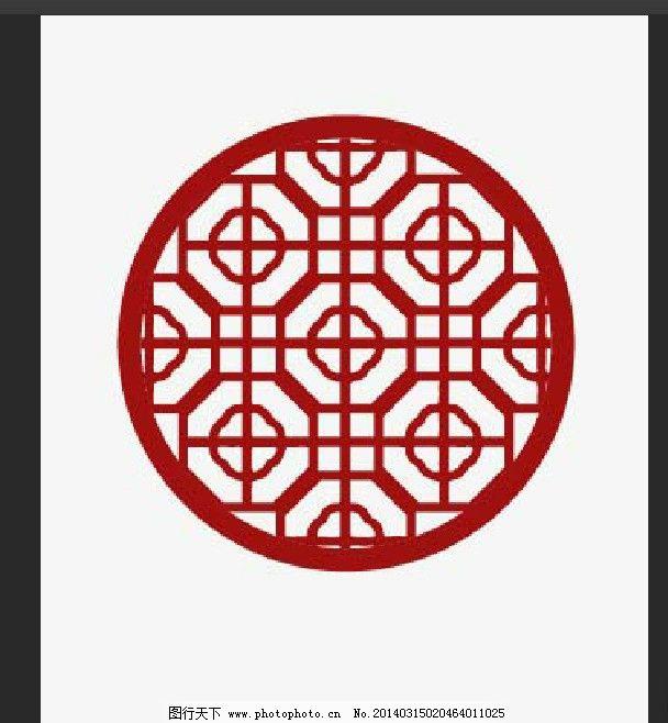 圆形剪纸边框图步骤