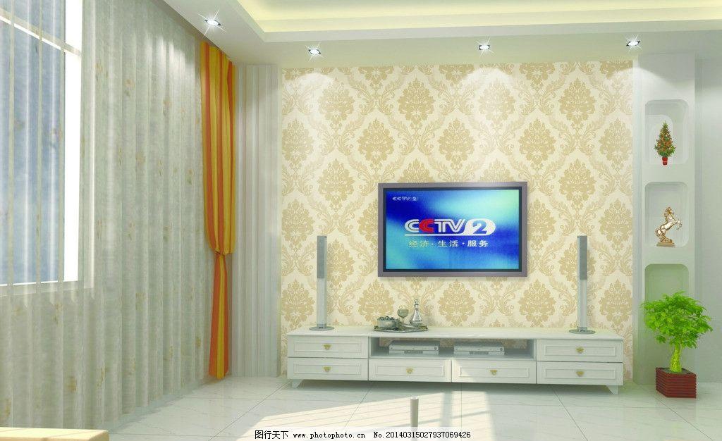 电视背景墙 电视 背景墙 壁纸 家装        室内设计 环境设计 源文件