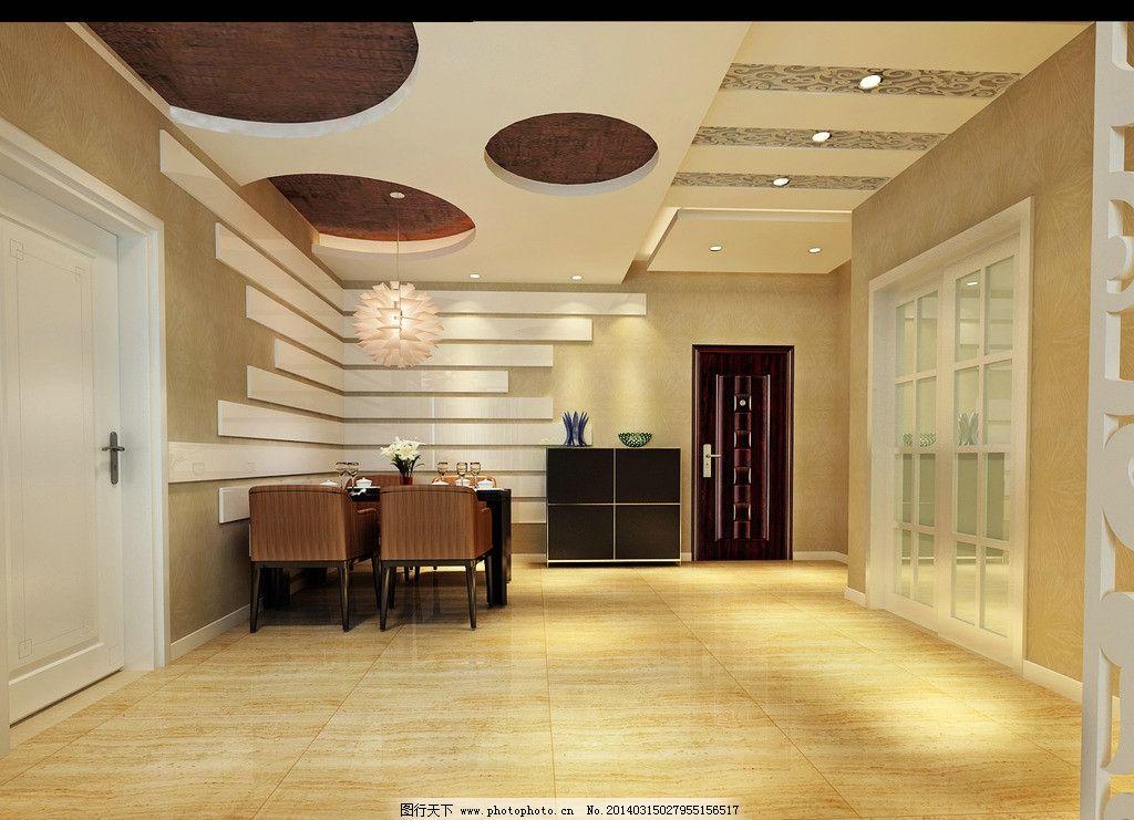 家裝室內 餐廳      裝修 裝飾 家裝 室內設計 環境設計 設計 72dpi