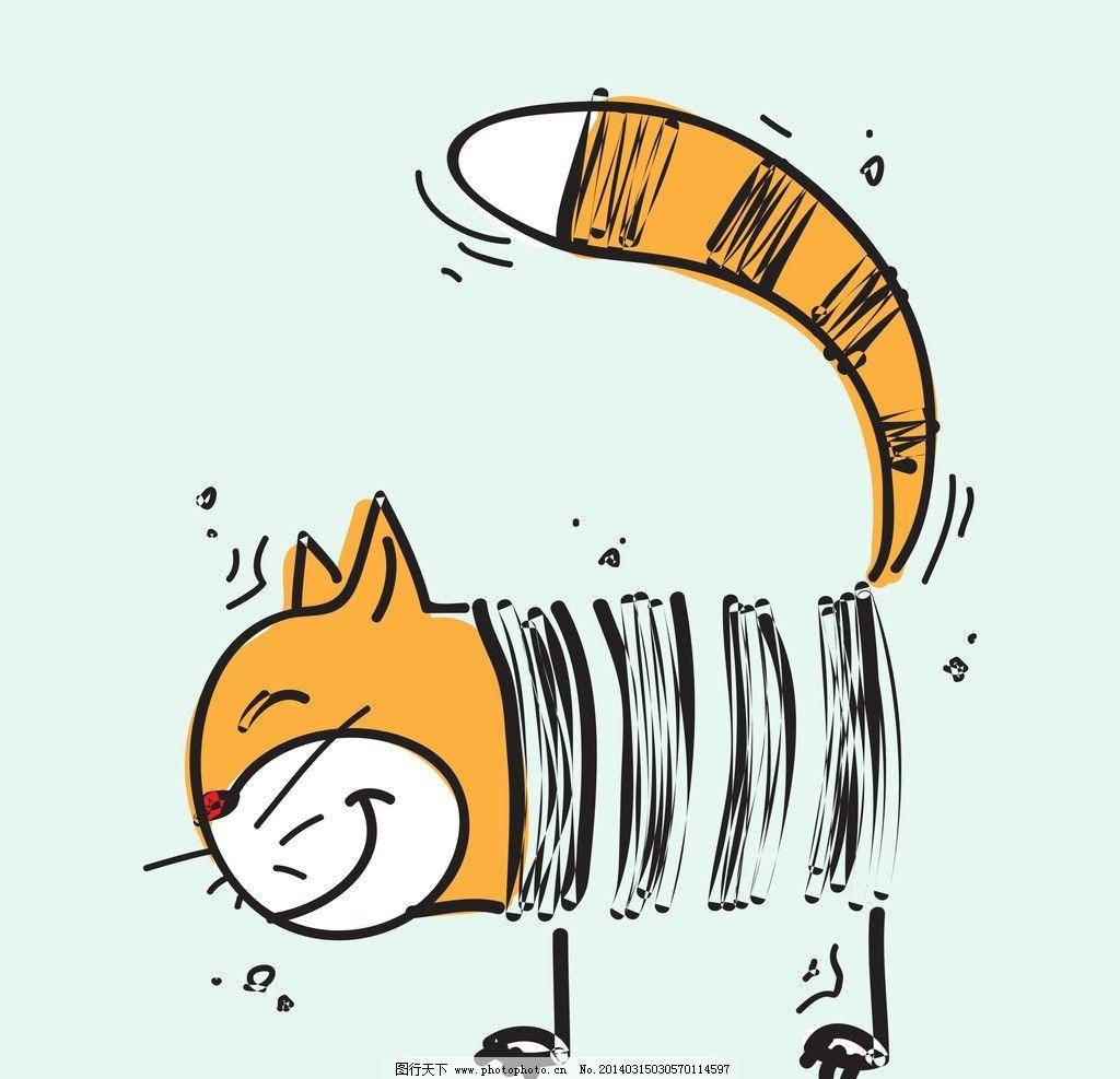 猫 卡通 图案 可爱 儿童 喵星人 矢量