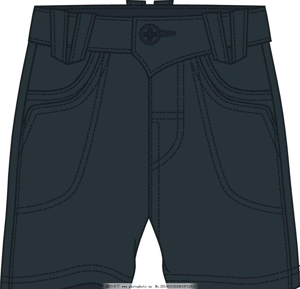 短裤 ai 矢量图 版型 款式 服装设计 广告设计 矢量