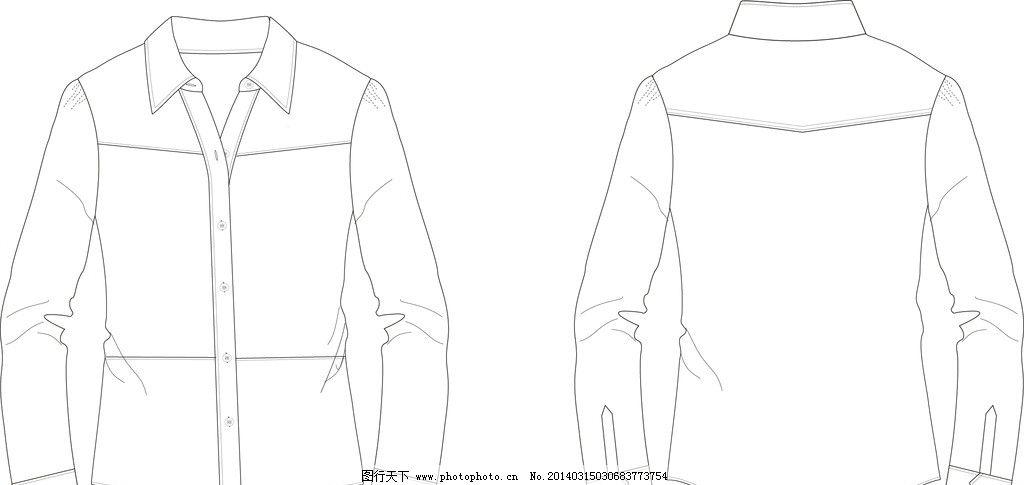 衬衫 ai 矢量图 版型 男装 服装设计 广告设计 矢量