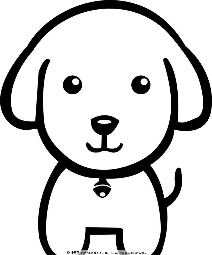 动物小狗头饰简笔画