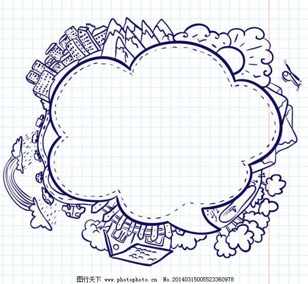 手绘卡通花边04-矢量素材免费下载 边框 对话框 花边 花纹 花样 卡通