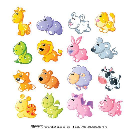 动物 河马 护理 卡通 可爱 恐龙 老鼠 奶牛 蛇 卡通 动物 手绘 可爱