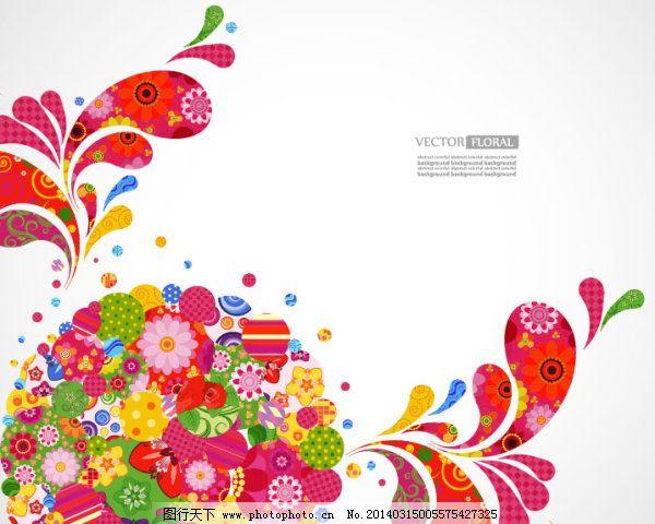网格 纹样 线条 炫彩 花纹 花样 纹样 花朵 网格 虚线 线条 花瓣 图案