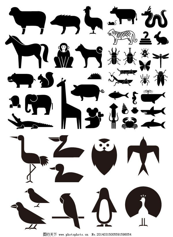 各种剪影元素矢量素材-动物剪影(49个元素)
