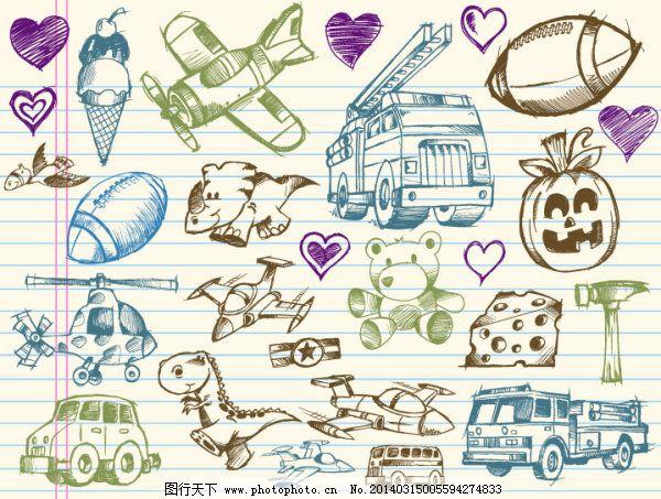 矢量素材 手绘 手绘 铅笔画 心形 雪糕 飞机 消防车 橄榄球 小鸟 犀牛