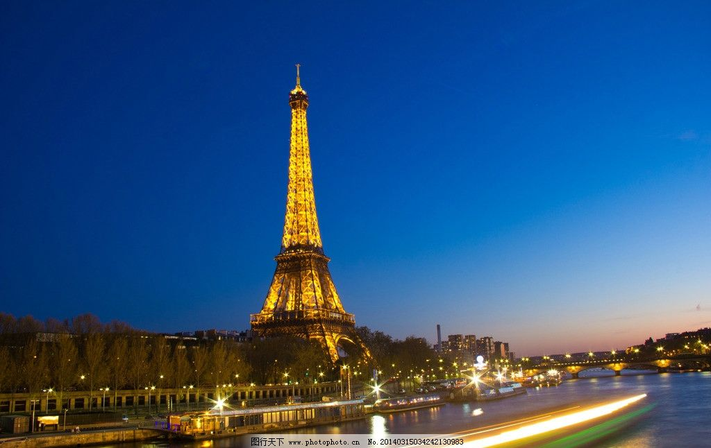 埃菲尔铁塔 法国 城市 巴黎 地标 标志 夜景 灯光 道路 美丽 世界风情