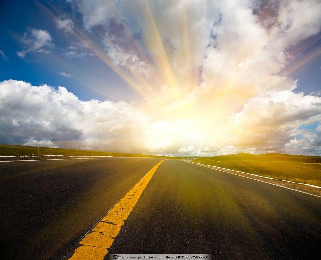 公路风景图片