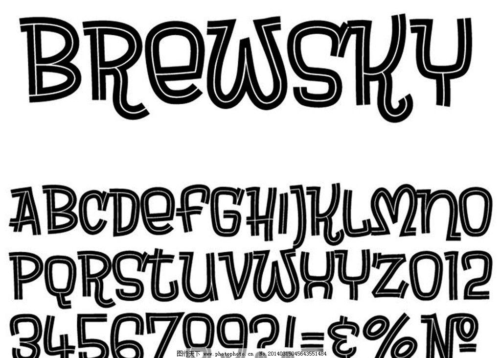 经典英文字体 英文字体 英文艺术字 拼音 拼音字母 字母设计 艺术