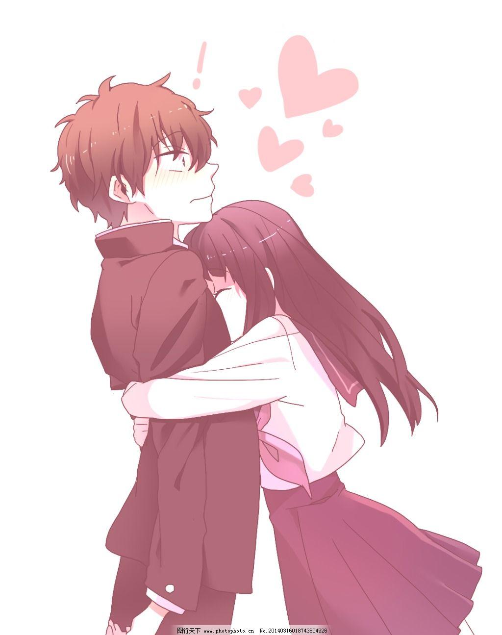 拥抱的情侣_可爱卡通_动漫卡通_图行天下图库