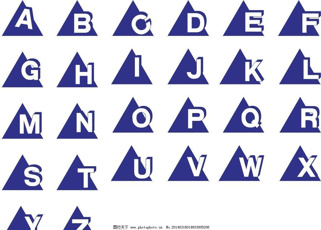 字母logo图片_企业logo标志_标志图标_图行天下图库