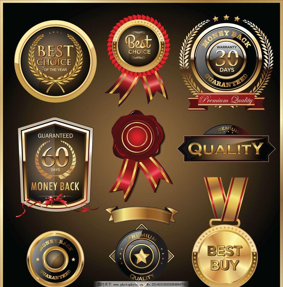 华丽标签图片,金色麦穗 质量标签 欧式标签 勋章 奖章