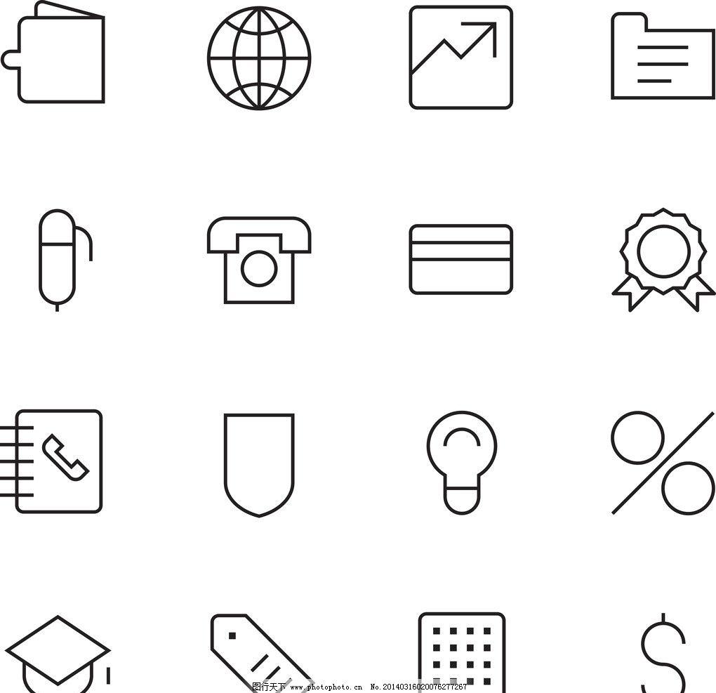 文件夹 箭头 图标 创意设计 创意图标 标志 标签 logo 小图标 标识