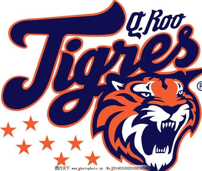 图标 老虎图案 老虎 野生动物 服装图案 虎头 卡通设计 广告设计 矢量