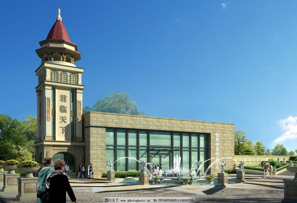 塔楼 喷泉 手绘效果 手绘 欧式建筑 欧式风格 异形建筑 营销中心 售楼