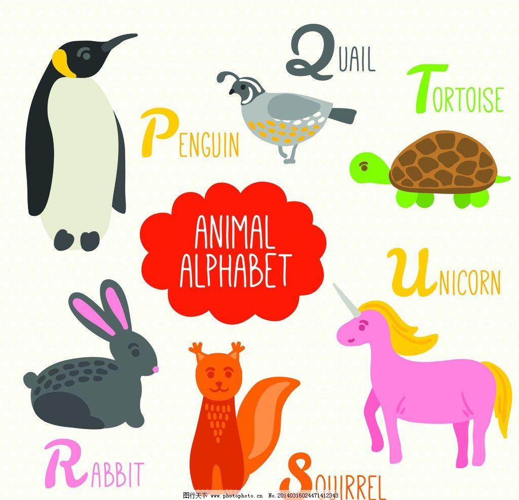 保护野生动物英文
