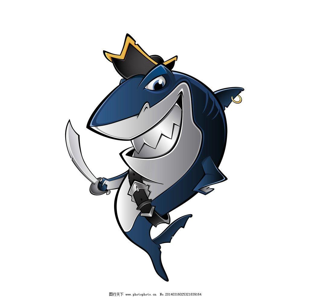 鲨鱼 野生 动物 卡通鲨鱼 手绘 矢量 鱼类 野生动物