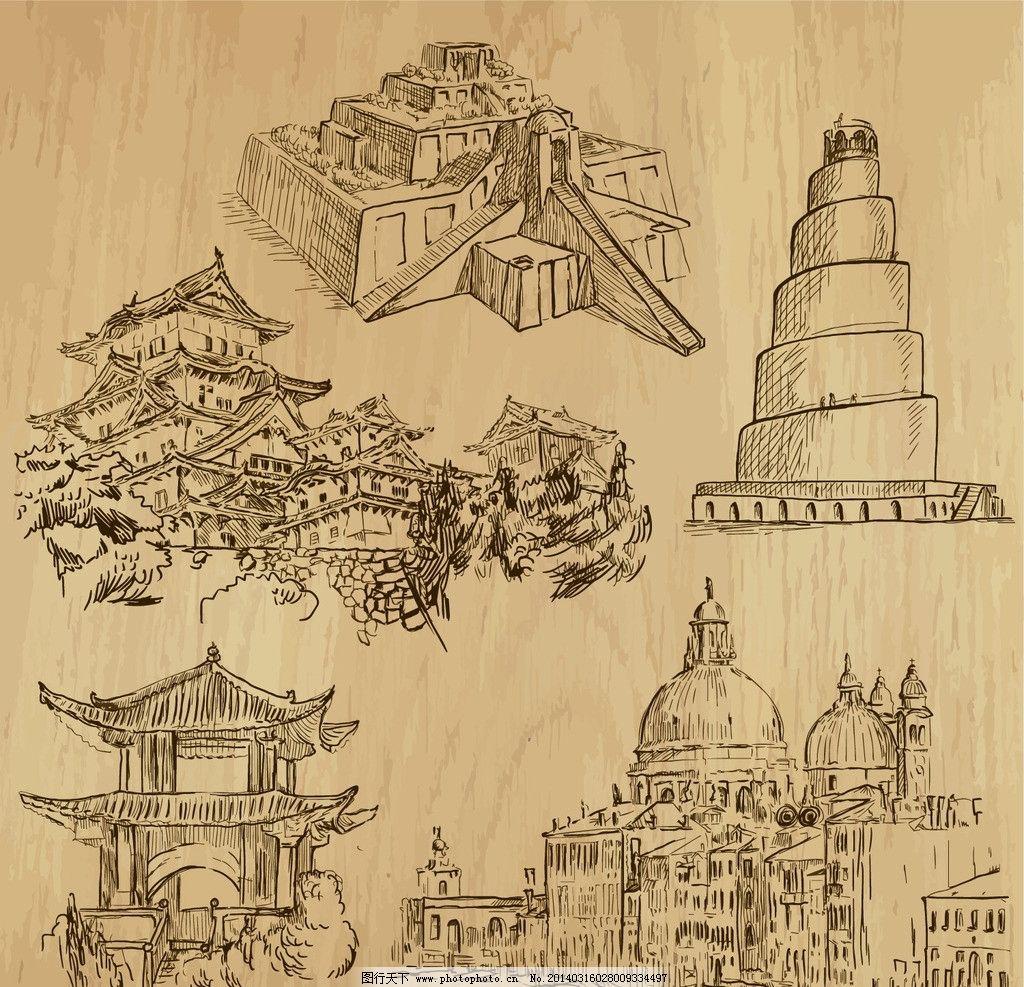手绘建筑 手绘插图 房屋 古建筑 建筑 美术绘画 文化艺术 城市建筑