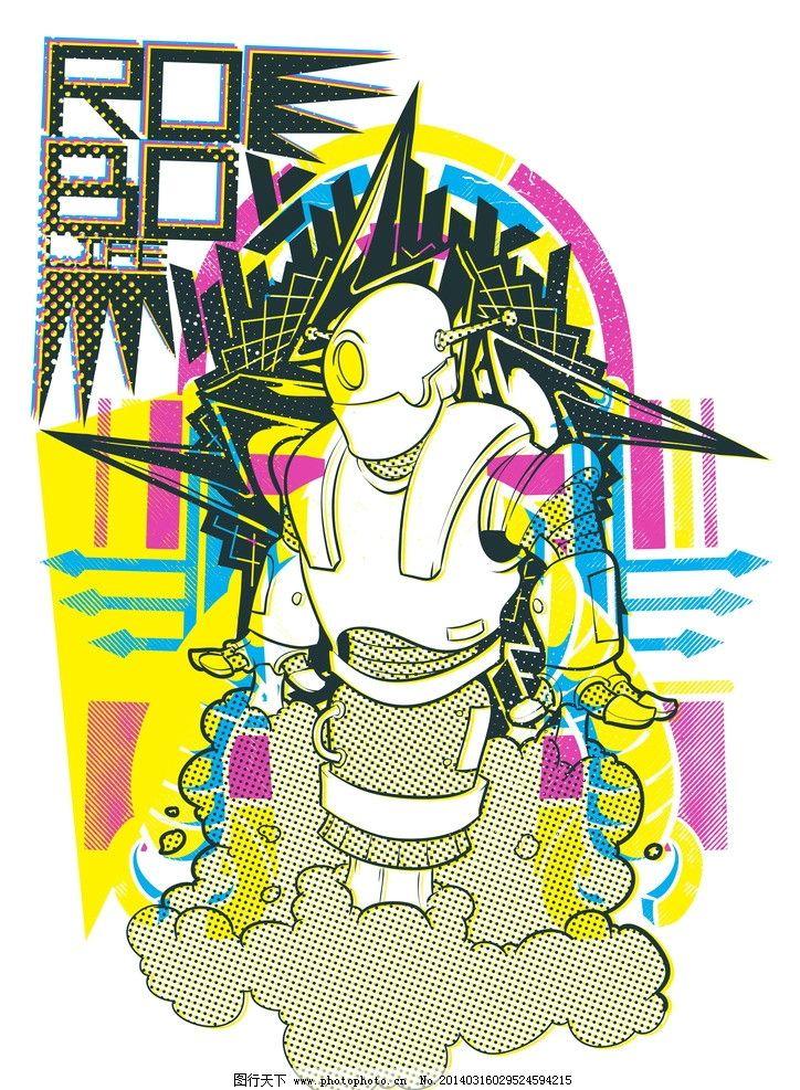t恤图案 机器人 服装设计 手绘 复古 怀旧 恐怖 纹身 背景