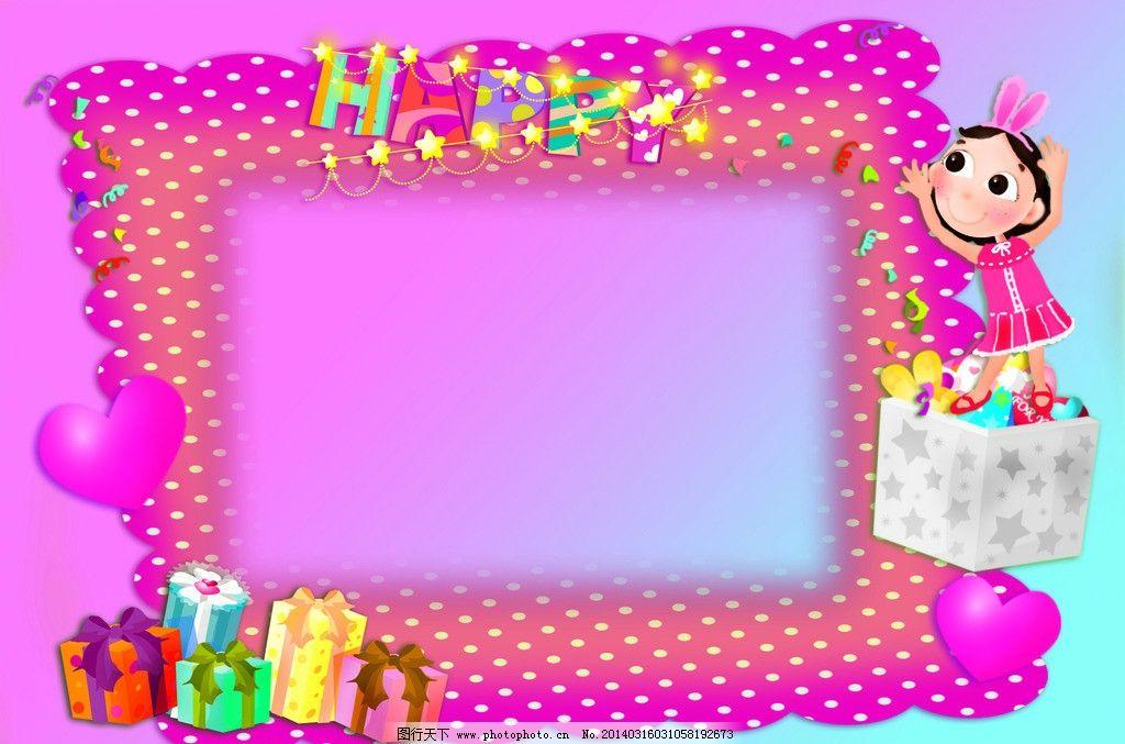 ppt 背景 背景图片 边框 模板 设计 相框 1024_677