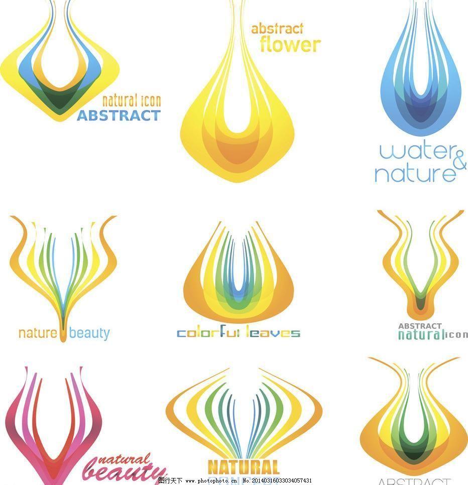 图标 标签 标识标志图标 创意设计 创意图标 公司图标 商务 图标矢量