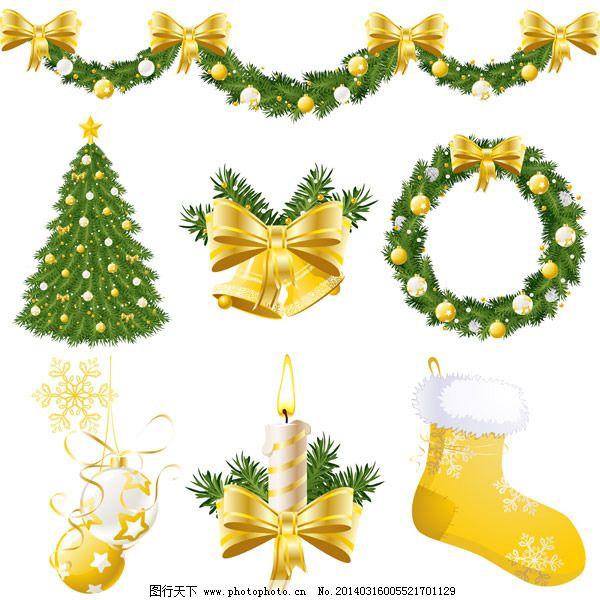 背景 彩球 花环 火焰 蜡烛 礼品 铃铛 圣诞节 圣诞树 矢量素材 花环
