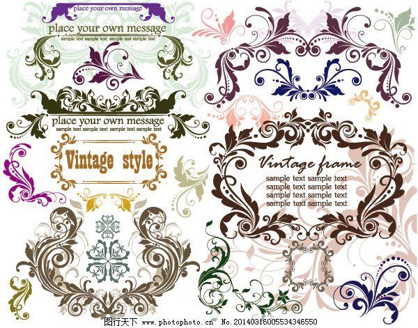 欧式边框免费下载 边框 底纹 复古风格 花纹 花纹边框 花样字体 矢量