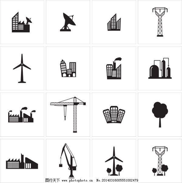 常用图标 电塔 吊车 风车