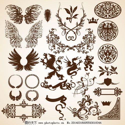 欧式花纹边框01—矢量素材免费下载 边角 边框 翅膀 花纹 徽章 欧式