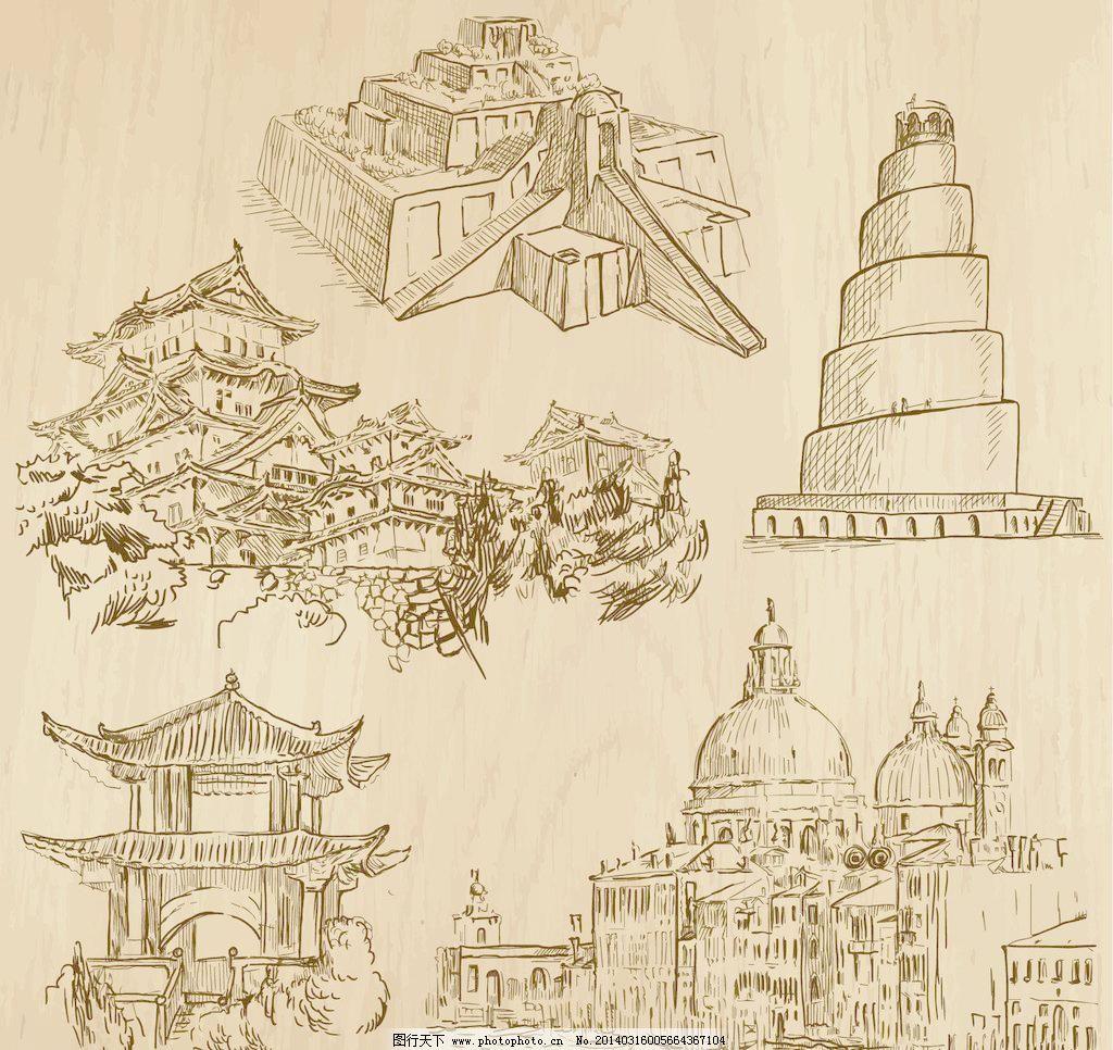 手绘建筑 城市建筑 房屋 古建筑 建筑家居 美术绘画 手绘插图