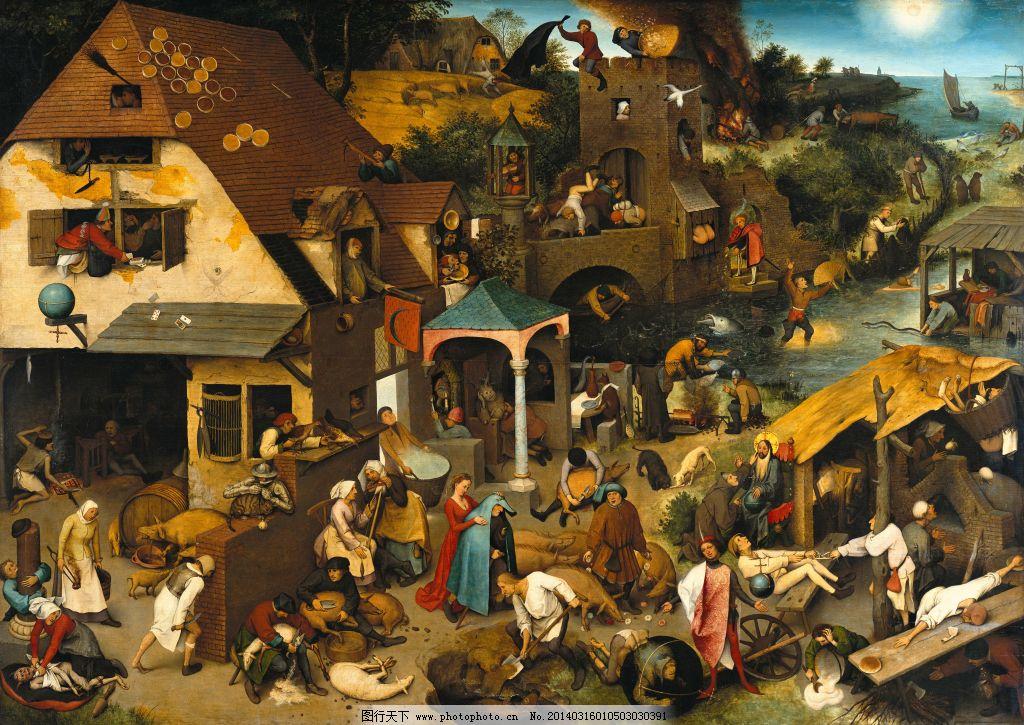 欧洲农村场景油画图片