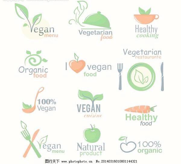餐饮图标食物图标图片图片