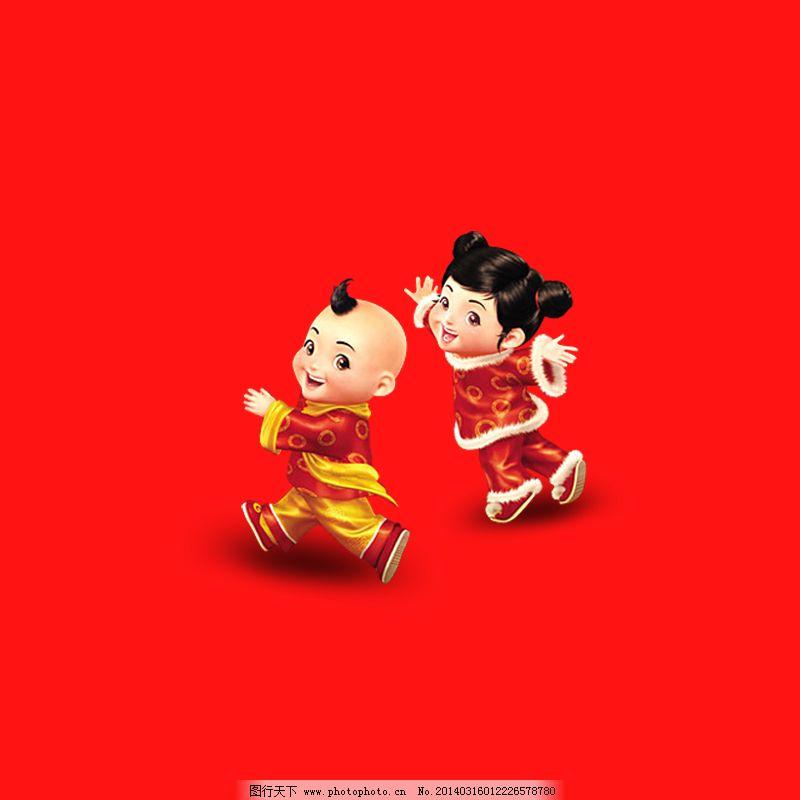 可爱小孩 喜庆 小孩 新年 小孩 新年 红色 喜庆 可爱小孩 节日素材 20