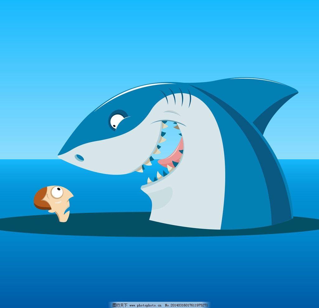 鲨鱼 野生 动物 海洋生物 卡通鲨鱼 手绘 人物 矢量 鱼类 鱼 野生动