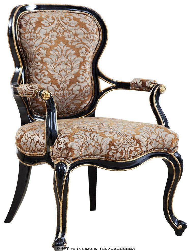 家居产品 家具摄影 欧美家具 生活素材 生活百科 家居生活 欧式休闲椅