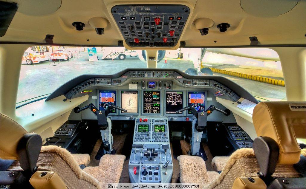 飞机 客机 民航 私人飞机