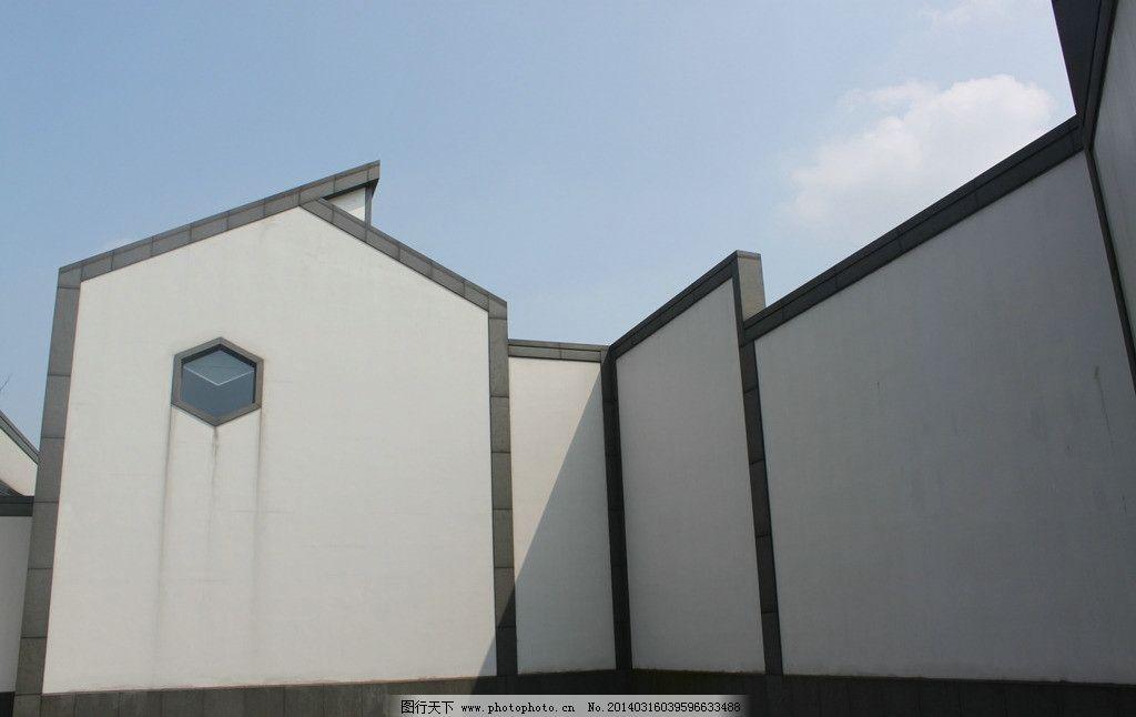 苏州博物馆 黑白灰 园林 艺术 贝律铭 园林建筑 建筑园林 摄影 72dpi