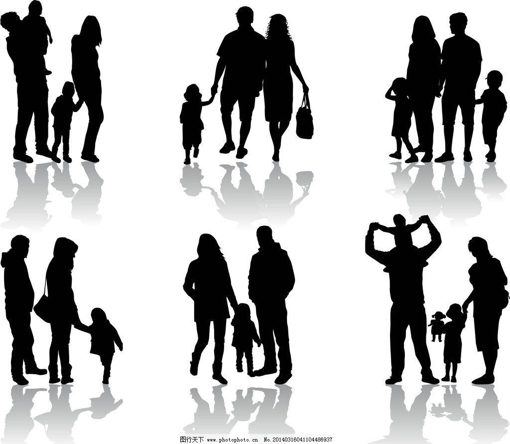 一家人图片_片头广告_flash动画_图行天下图库图片