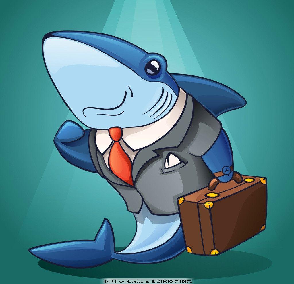 卡通鲨鱼 鲨鱼 野生 动物