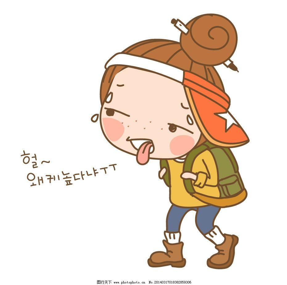 卡通儿童图片_动漫人物_动漫卡通_图行天下图库