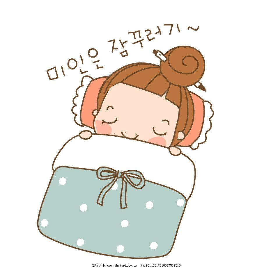 卡通儿童 睡觉 睡懒觉 被子 床铺 卡通女孩 卡通人物 插画 创意