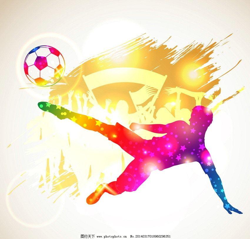 足球运动员 踢足球 足球 运动员 体育 世界杯 足球比赛 剪影 手绘