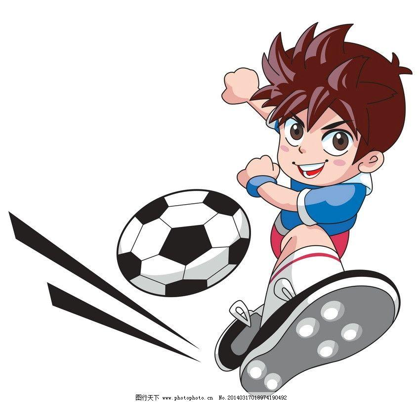 卡通 踢足球 足球 运动员 体育 世界杯 足球比赛 剪影 手绘 体育运动