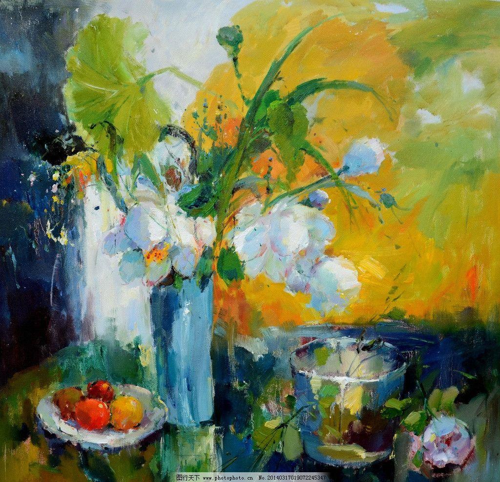 静物水果花朵 美术 油画 静物画 苹果 荷花 油画艺术