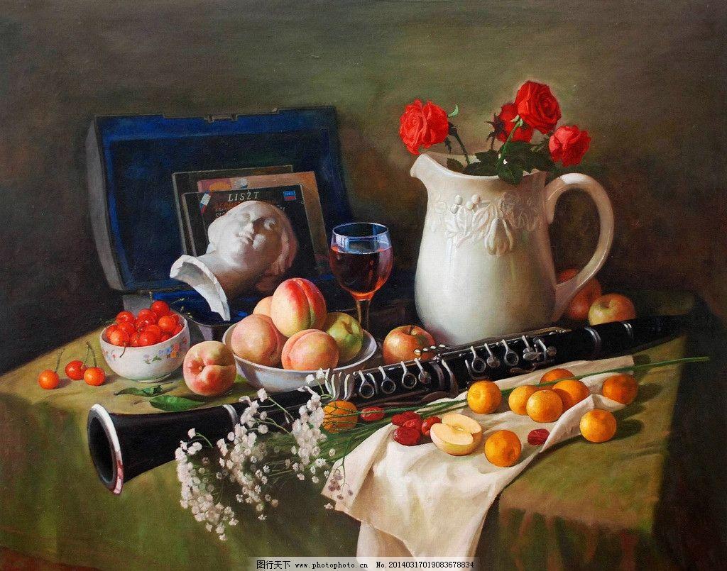 静物水果花朵 美术 油画