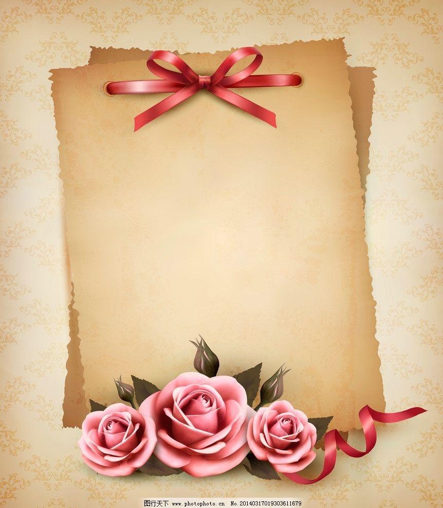 复古 怀旧 牛皮纸 纸张 手绘玫瑰花 红玫瑰 情人节 花卡 月季花 贺卡