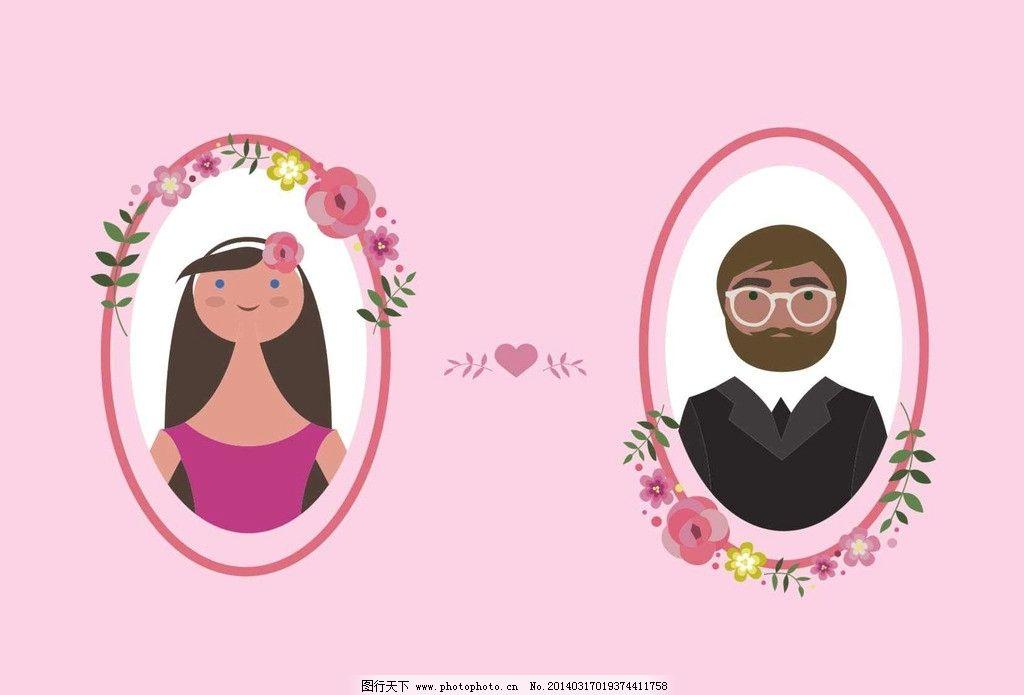 卡通婚礼人物素材图片