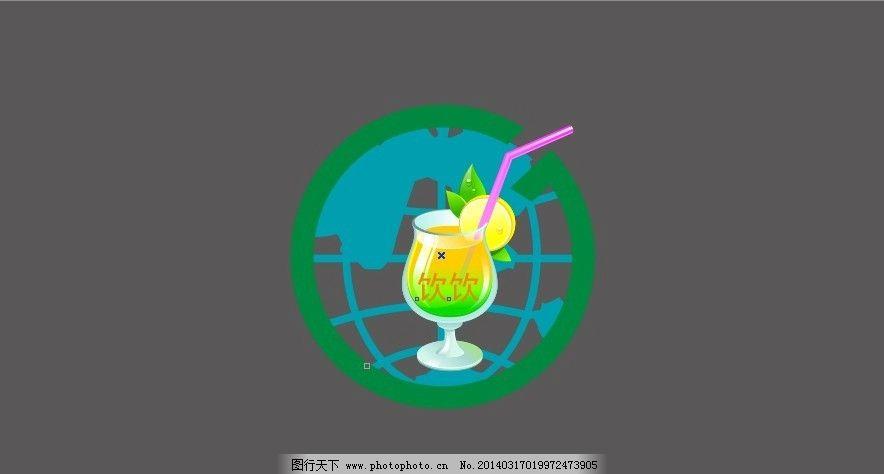 饮品logo      饮品 创意logo 饮品店logo 饮饮 企业logo标志 标识